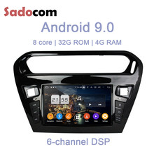 DSP Android 9,0 32GB + 4GB de RAM reproductor de DVD del coche GPS Glonass Radio RDS wifi 4G Bluetooth para CITROEN Elysee 2013-2016 PEUGEOT PG 301(China)