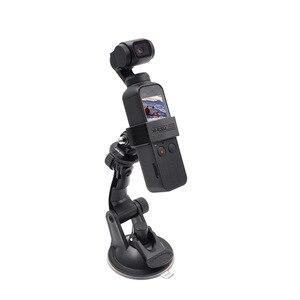Image 1 - Araba vantuz osmo cep baz tutucu uyumlu spor aksiyon kameraları dji osmo cep kamera gimbal aksesuarları
