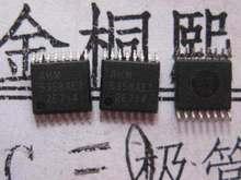 5 pçs/lote AKM5358AET 5358AET TSSOP-16 Em Estoque
