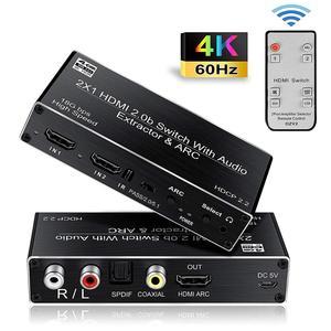 HDMI 2.0 audio extractor splitter 4K 60Hz HDMI 2.0 Switcher Splitter box HDR HDCP ARC HDMI 5.1 audio converter Splitter(China)