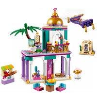 공주 재스민 알라딘 궁전 모험 빌딩 블록 벽돌 호환 디즈니 41161 어린이를위한 장난감