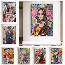 Mona lisa graffiti arte da parede dinheiro pinturas na parede cartazes e impressões o mundo é seu arte moderna fotos