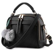 LANLOU сумки для женщин модная женская сумка через плечо с помпонами роскошные сумки женские сумки Дизайнерские повседневные сумки через плечо для женщин