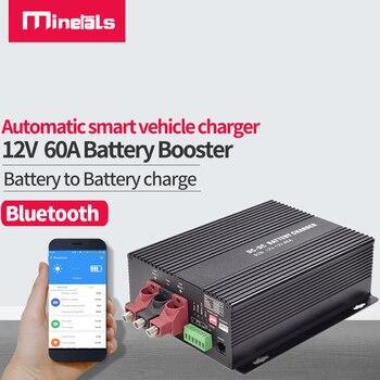 BOOSTER 60A Cargador CC a CC de 12V, para AC, Camper, Bluetooth, cargadores de batería inteligentes automáticos 1