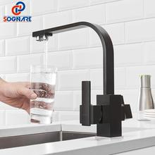 Black Square Kitchen Faucet 360 Degree Rotation 3 Way Water Filter Tap Water Faucets Solid Brass Kitchen Sink Tap Water Mixer