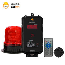 Forklift Speed Limiter For Vehicle Truck Speed Governor Control Security Alarm System Wired Version