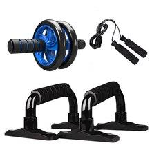 Home Gym Fitness Set Bauch Roller Rad Push up Bars Hand Greifer Rad Roller Kit Workout Bodybuilding Fitness Ausrüstung