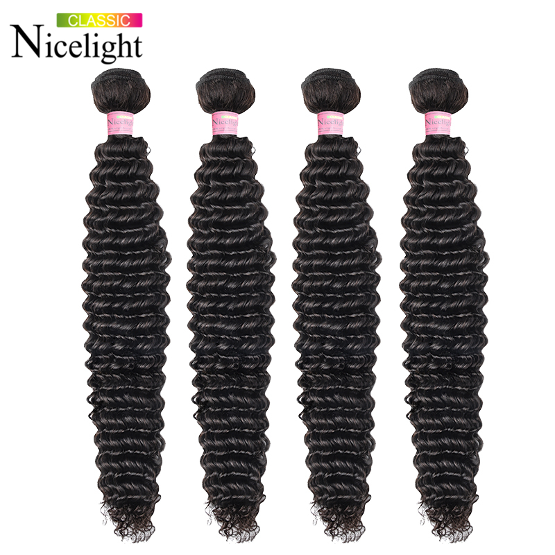 Nicelight Hair Malaysian Kinky Curly Hair Bundles 8-26 Inch Remy Human Hair Bundles Natural Hair 1/3/4 Bundle Deals Extensions