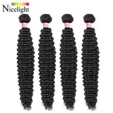 Nicelight hair 말레이시아 킨키 컬리 헤어 번들 8 26 인치 레미 휴먼 헤어 번들 natural hair 1/3/4 bundle deals extensions