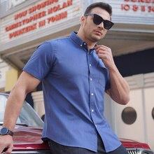 Summer thin large men's Short Sleeve Shirt fat man's loose casual elastic denim shirt trendy fat man