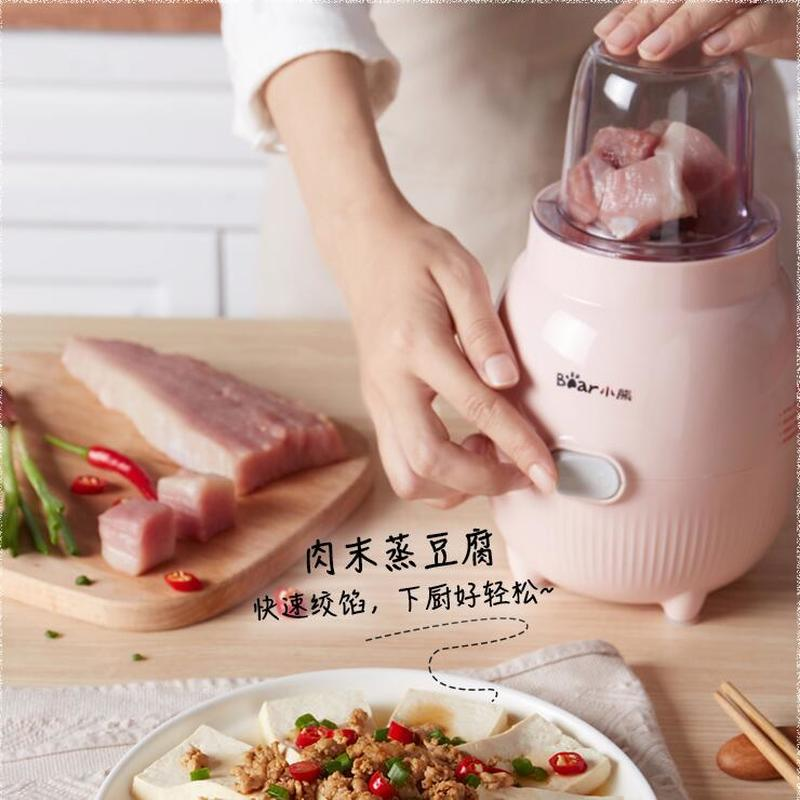 Pressed Soy Milk Cooking Machine Household Mini Small Food Bar Free Filter Baby Food Supplement Automatic Mixer 3