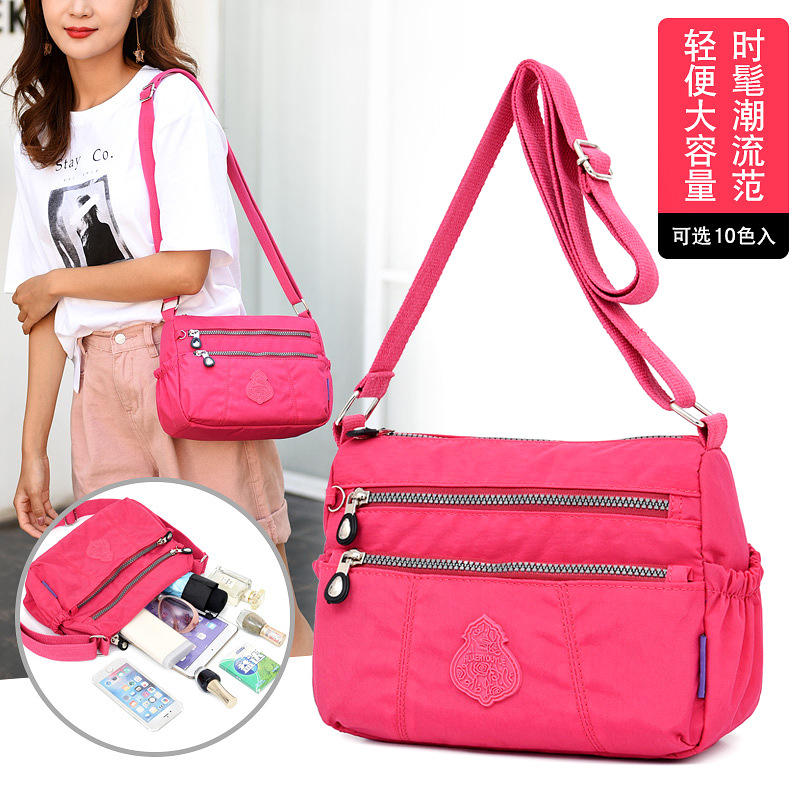 Nylon Light Portable Mommy Shoulder Bag Amy Fashion Pink Flowers About 2901