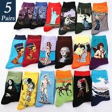 5 Pairs/Set Women's Cotton Art Van Gogh Socks With Print Funny Autumn Winter Ret