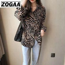 цена на ZOGAA Women Blouse Shirt Zebra Stripe Print Summer Blouse Bell Long Sleeve Female Top Shirt Elegant Lace Up Ladies Blouse 2019