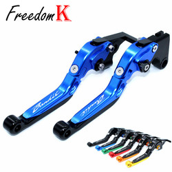 For SUZUKI GSF650 BANDIT 2007 GSF1250 BANDIT 2007-2015 GSF 650 1250 Motorcycle Folding Extendable Adjustable Clutch Brake Levers
