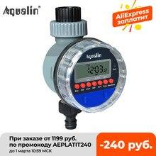 Automatyczny wyświetlacz LCD podlewanie zegar elektroniczny dom ogród zawór kulowy czasowy wyłącznik przepływu wody dla ogrodowy sterownik nawadniania #21026