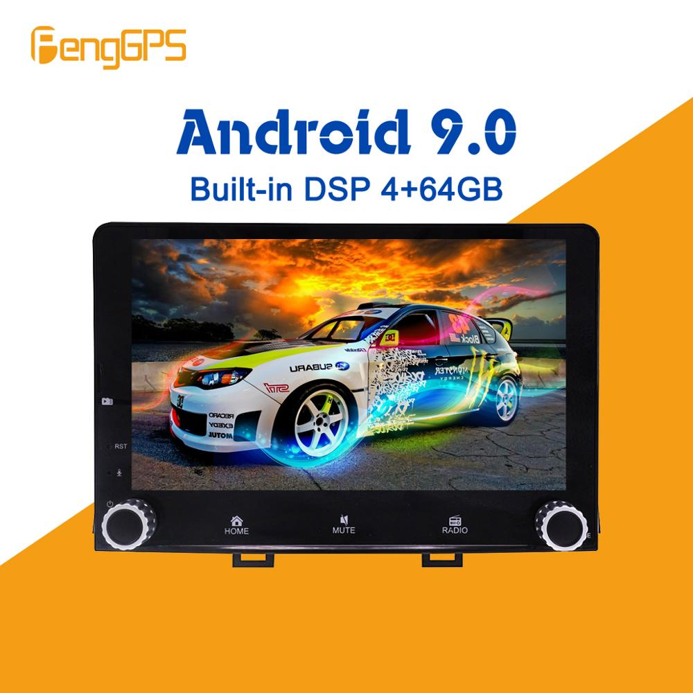<font><b>Android</b></font> 9.0 4+64GB px5 Built-in DSP Car multimedia DVD Player Radio For <font><b>KIA</b></font> <font><b>RIO</b></font> 2017 2018 GPS Navigation Radio Stereos image