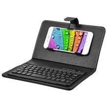 Черный кожаный чехол подставка с беспроводной bluetooth клавиатурой
