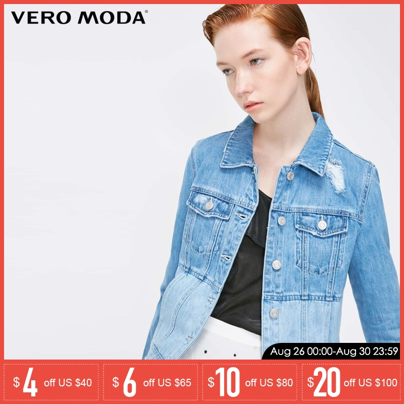 Vero Moda Autumn New Denim Jacket Coat 318357512