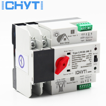 ICHYTI 2P 100A 220V Mini ATS Automatic Transfer Switch Electrical Selector Switches Dual Power Switch For Solar energy free shipping geya w2r mini ats 4p automatic transfer switch controller electrical type ats max 100a 4pole
