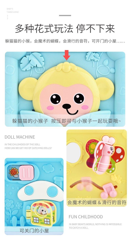 Bateria de mão do bebê brinquedo do