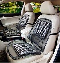 1 pz Funda Asiento Coche cuscino per seggiolino auto in carbone di bambù cuscino per sedile traspirante per coprisedile singolo conducente
