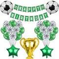 1 комплект Футбол Фольга Шары Баннер футбольный спортивный удовлетворить трофей вентиляторы латексные шары для мальчиков Игрушки День рож...