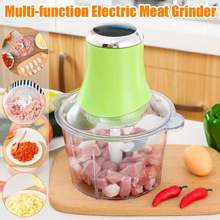 Powerful Meat Grinder Spice Garlic Vegetable Chopper Electric Automatic Mincing Machine Household Grinder Food Processor