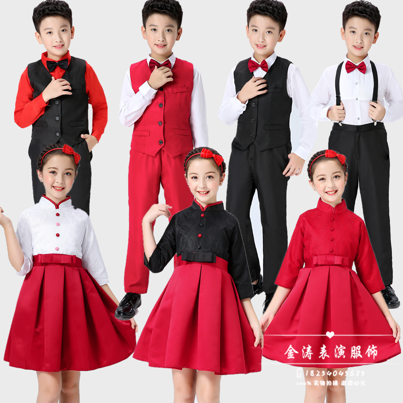 2019 New Year's Day Children's Chorus Costume Primary School Student Choir Boys Host Dress Poetry Recitation Performance Costume