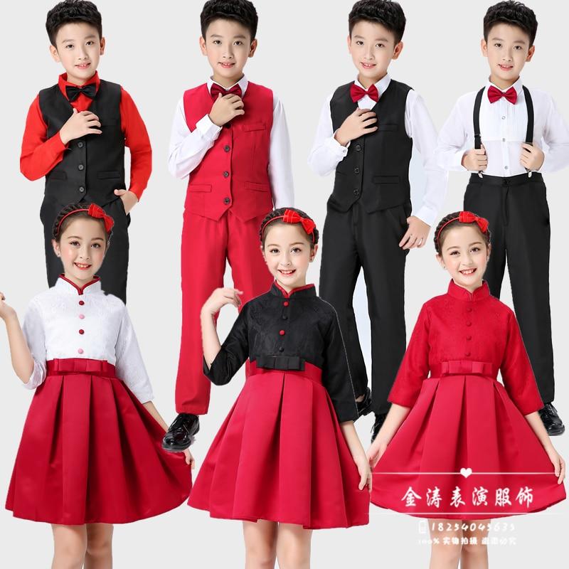 2019 New Year's Day Children's Chorus Costume Primary School Student Choir Boys Host Dress Poetry Recitation Performance Costume