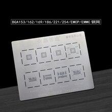 Reballing-Stencil BGA153 Universal EMMC/EMCP Multifunction for Bga221/Bga153/Bga169/..