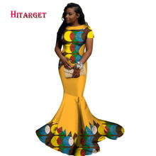 Женское длинное платье макси в африканском стиле вечерние платья