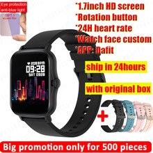 1.7 Polegada tela hd y20 relógio inteligente homem girar botão ip67 relógio smartwatch rosto diy feminino 24h freqüência cardíaca vs p8 plus