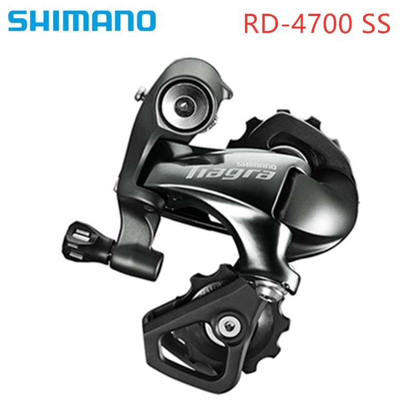 Shimano <font><b>Tiagra</b></font> 4700 Road Bike bicycle Rear Derailleur SS/GS Short Cage/medium cage image