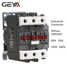цена на GEYA Din Rail Industrial Electric Contactor CJX2-8011  9511 Magnetic AC Contactor 80A 95A 1NO1NC with 220V or 380V Coil