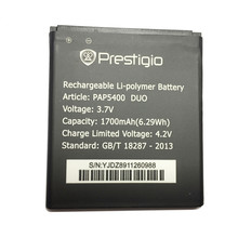 For Prestigio Multiphone PAP5400 DUO PAP 5400 Mobile Phone Battery 1700mAh For Prestigio Multiphone PAP5400 DUO PAP 5400(China)