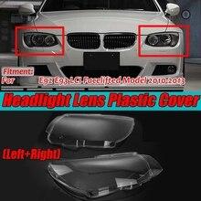 Передний головной светильник, крышка для объектива, головной светильник для BMW 3 серии E92 Coupe/E93 трансформер 2 двери 2010-2013 пара