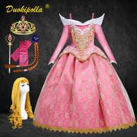 Disfraz de Bella Durmiente para Halloween y Carnaval, vestido de encaje para niñas, vestido de princesa Aurora bordado rosa, vestido de fiesta infantil, peluca de pelo