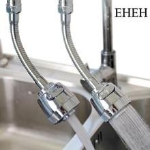 EHEH Rotating Flexible Faucet Extender Splash-proof Tap Aerator Diffuser Bubbler Shower Nozzle Bathroom Kitchen Accessories