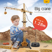 50 inch Tall Wired Remote Control Crawler Crane Toy Bucket Lift Up Construction Activity Playset Childern toys Educational dolls(China)