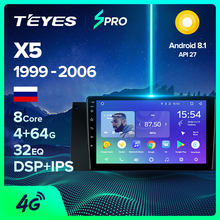 TEYES SPRO Per BMW X5 E39 E53 1999 2000 2001 2002 2004 2005 2006 Auto Radio Multimedia Video Player di Navigazione GPS Android 8.1(China)