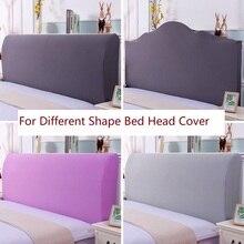 Cubierta elástica de cabecera de cama de Color sólido europeo, protección de la cabeza de la cama, cubierta de polvo, cubierta de cabecero suave lisa