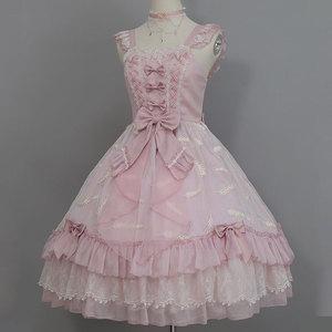 Розовое Шифоновое Платье Лолиты с плавучими перьями, вечерние платья омбре с вышивкой