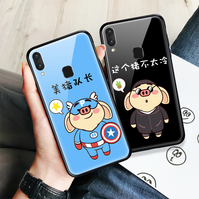 Buy Tempered Glass Phone Case For VIVO U1 Y79 Y73 Y75s Y75 Y66 Y67 Y83 Y81s Y93 Y97 Z3 Z3i Y85 Z1 Lite Z1i V5 V9 V7 Plus V11i for only 2.57 USD