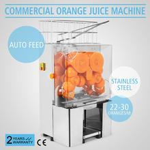 EU Shipping Electric Automatic Orange Juicer Squeezer Machine Commercial 22-30 oranges per minute grapefruit Juice Extractor