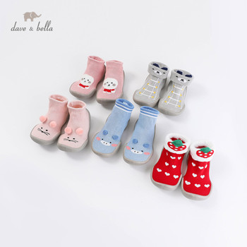 DB16568 Dave Bella autumn unisex cartoon toddler shoes soft bottom for newborn fashion baby socks with TPR children shoes image
