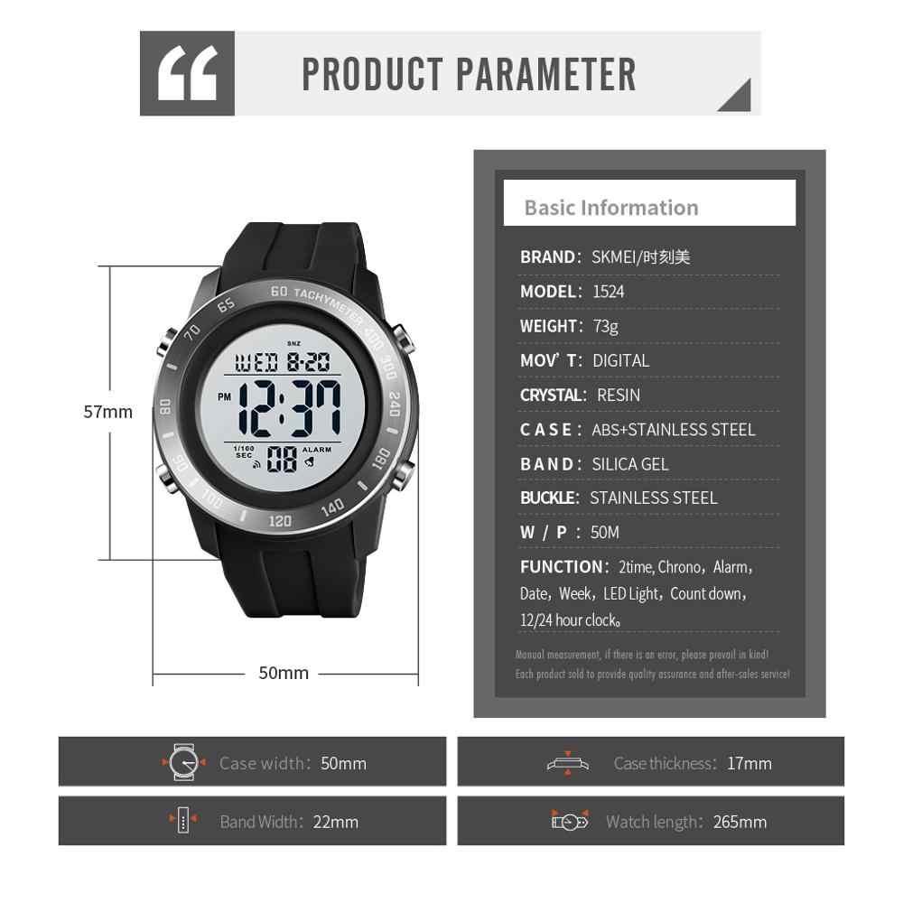 ساعة يد رقمية مضيئة مضادة للماء من SKMEI موديل 1471 ، ساعة يد رياضية عسكرية للرجال ، ساعة يد للرجال