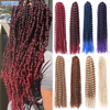 18inch Passion Twist Hair Synthetic Hair Crochet Water Wave Hair Extendions Ombre Braiding Hair For Women Blue Purple Blonde 1