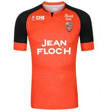 Топ 20 21 maillots lorient maillot de foot home away 2020 hergault
