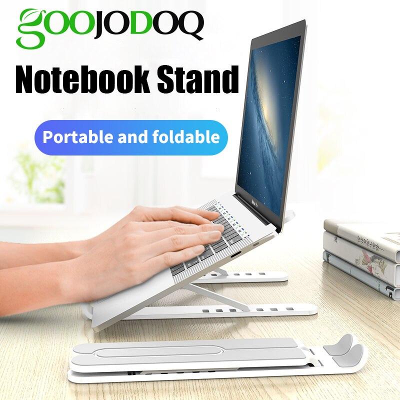 GOOJODOQ Регулируемая Складная подставка для ноутбука Нескользящая настольная подставка для ноутбука держатель для ноутбука Macbook Pro Air iPad Pro DELL ...